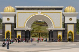 The National Palace, or Istana