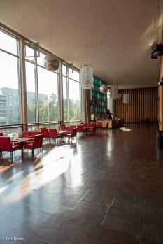 Kino International interior