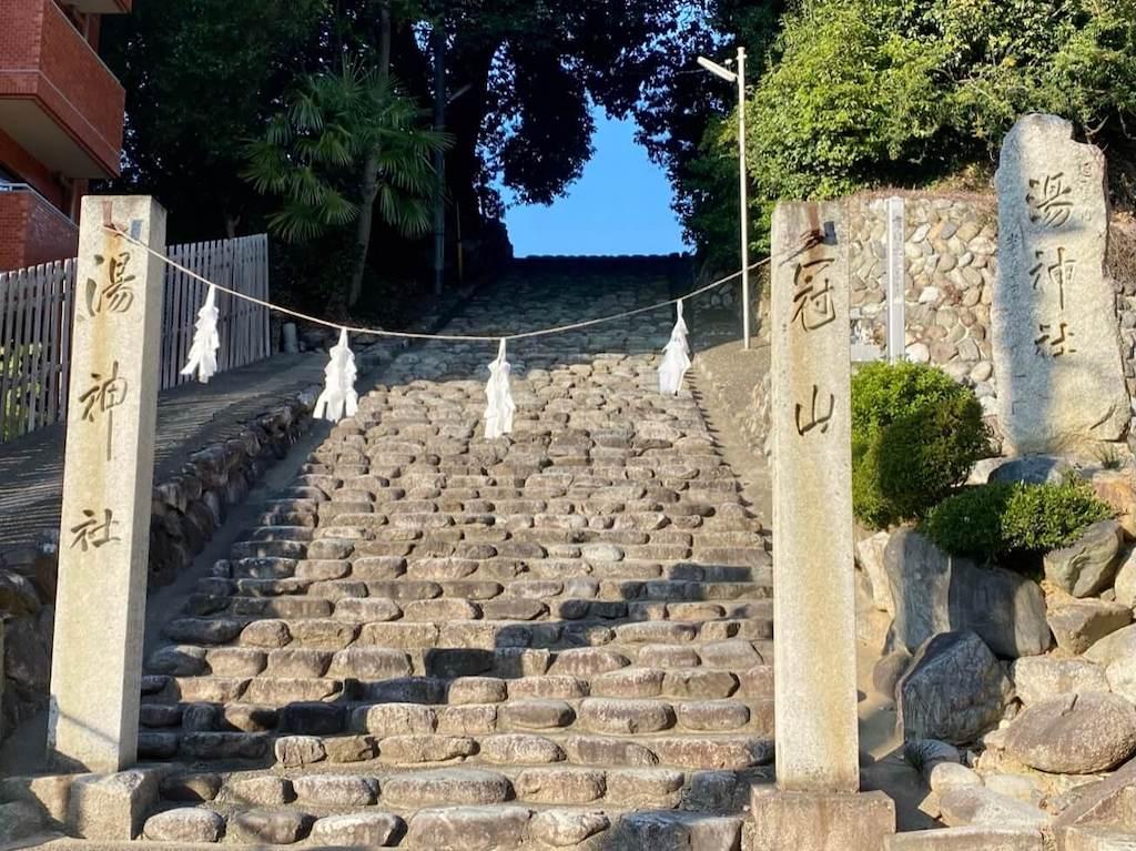 伊佐爾波神社から湯神社への石段