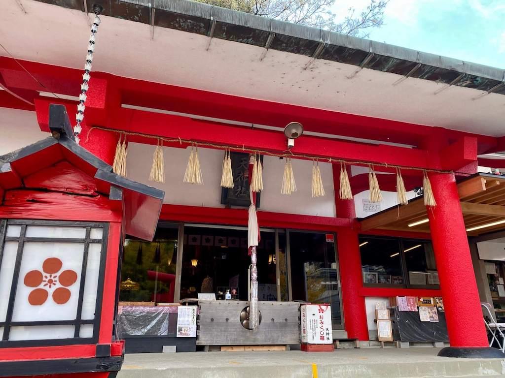 徳島眉山天神社の拝殿