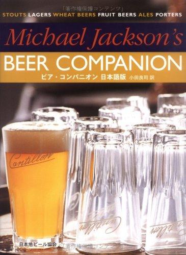 輸入 ビール 安い