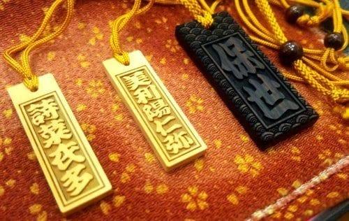 外国-人-が-好き-な-漢字