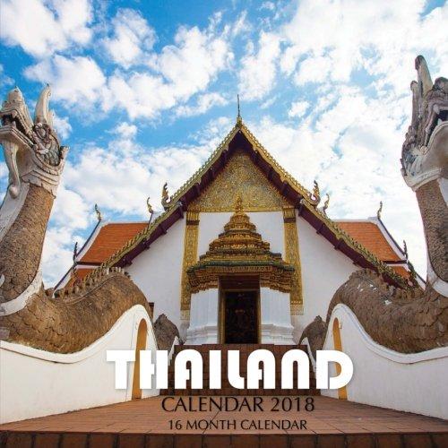 タイの土産