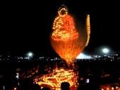 Balloon Festival. Wow