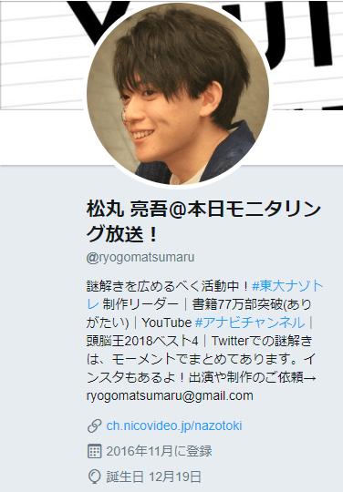 Daigo の 弟
