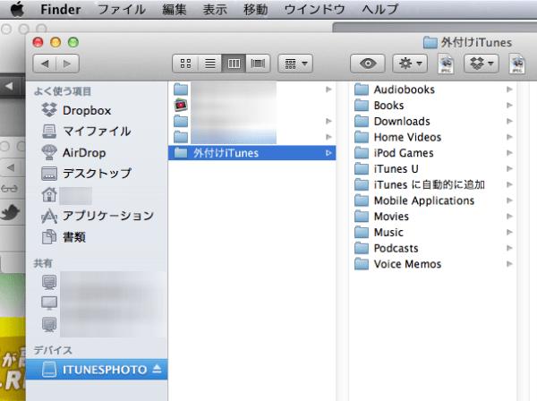 iTunesにMacBookのデータを移行完了