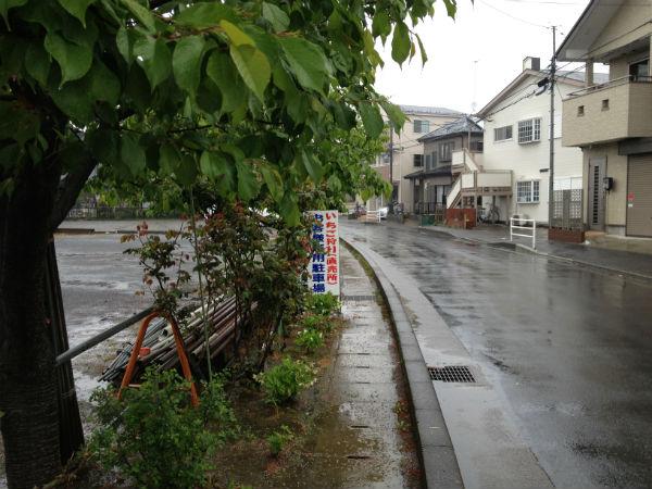 鈴木農園無料駐車場