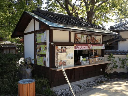箱根小涌園ユネッサンの外の売店