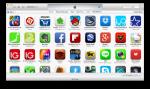 アプリ多すぎ?iTunesのアップデートに時間がかかる時の対処法