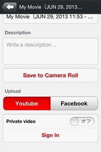 「RoadMovies」カメラロールに保存、YouTubeやFacebookにもアップできる