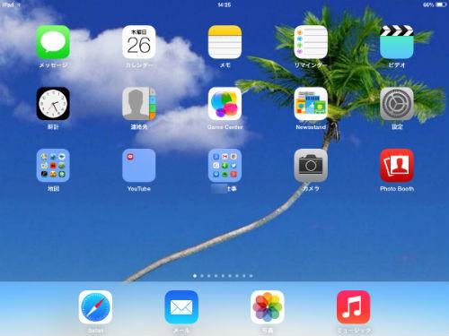 iOS7インストール後のホーム画面