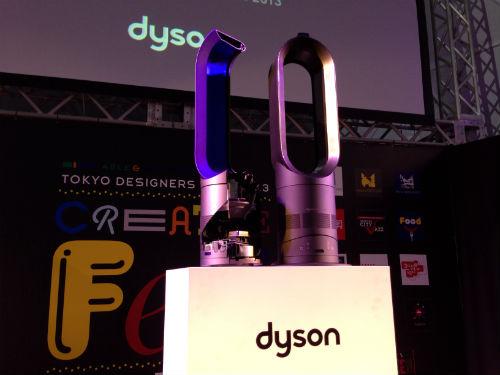 dyson AM05