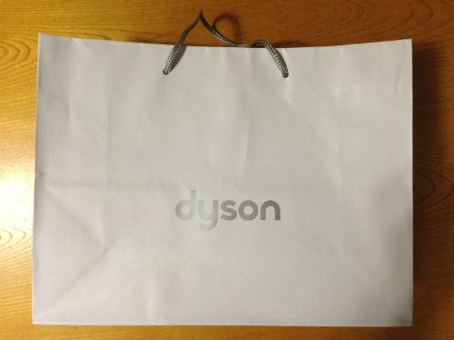 dyson紙袋