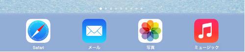 iOS7 コントラストを上げる