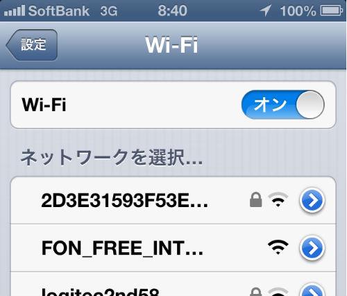 iPhone wife fon