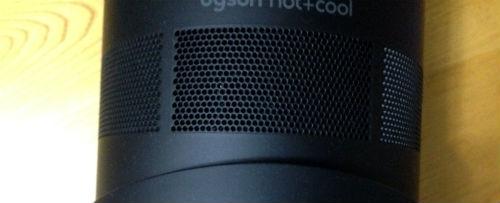 dyson AM05 吸気口