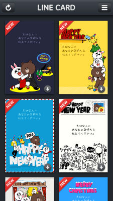 LINE CARD 2014 happy new year