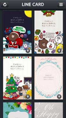 LINE Card内のクリスマスカード