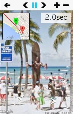 Street Watcher 一時停止 デューク・カハナモク像
