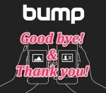 BumpがiPhoneで使えない!連絡先や写真を交換する代わりの方法は?
