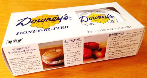 ダウニーズハニーバター 2個1セット