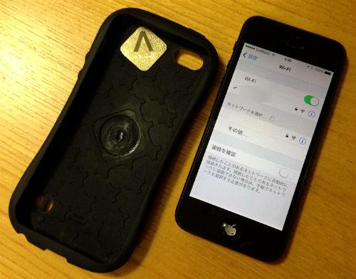 電磁波遮断ステッカー iFace iPhone