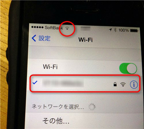 iPhone IFace Wi-Fi接続可