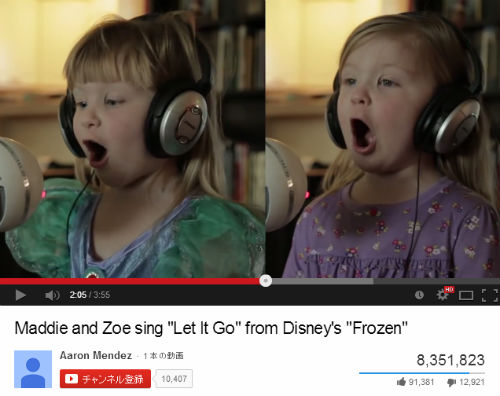"""Maddie and Zoe sing """"Let It Go"""" from Disney's """"Frozen"""""""