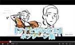 『アナと雪の女王』のボツシーン発見!DVDの特典映像として期待!