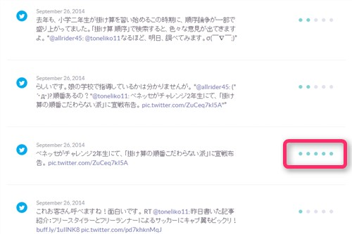 klout-impact5