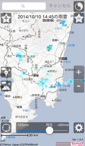 雨かしら? 地図上 雨雲の動き