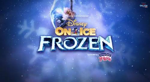 ディズニー・オン・アイス2015 アナと雪の女王