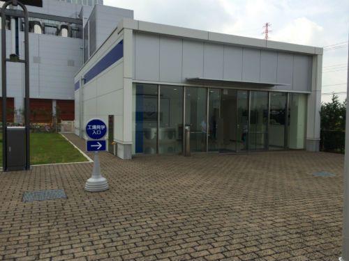 メグミルク海老名工場の工場見学入口
