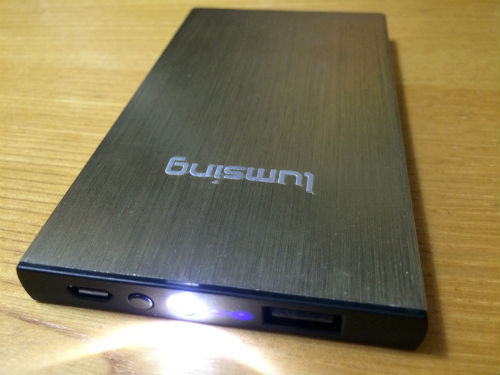 懐中電灯 light-lumsing6000mah
