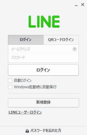 line-login-pc