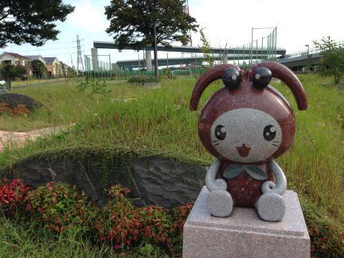 海老名中野公園 えび~にゃ