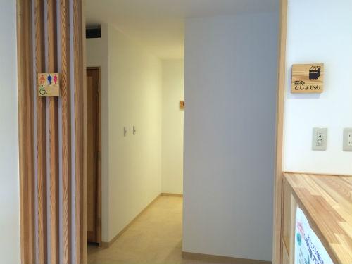 管理棟のトイレ