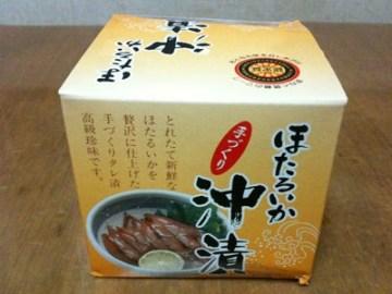 hotaruika_no_okizuke1.jpg