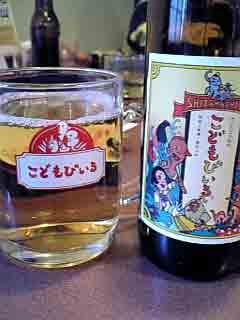 Kodomo Beer