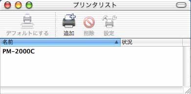 printer_list.jpg