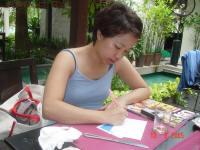 เขียนโปสการ์ด