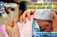 Hãy chung tay hỗ trợ ngân hàng sữa mẹ tại Bệnh viện Từ Dũ
