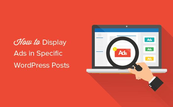 Displaying ad blocks in specific WordPress posts