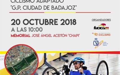 """Mañana estaré en la Copa de España de Ciclismo Adaptado """"G.P Ciudad de Badajoz"""""""
