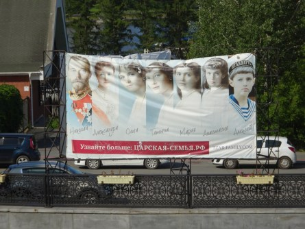 """Ekaterinburg - Erinnerung an die Ermordung der Zarenfamilie bei der """"Kirche auf dem Blut"""""""