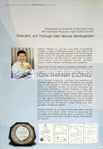 Catalog Trang 2 - CleanLight - Tấm Polycarbonate Lấy Sáng Đặc Ruột Hàn Quốc
