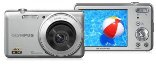 summer camera giveaway - Gagnez un Appareil photo Olympus VG-110