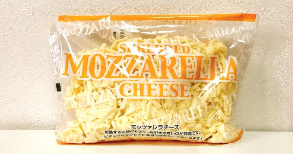 NCLモッツァレラチーズ(アイキャッチ)