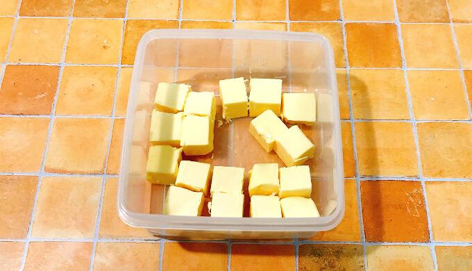 マリンフードバター(保存用カット)