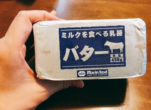バター【サイズ】